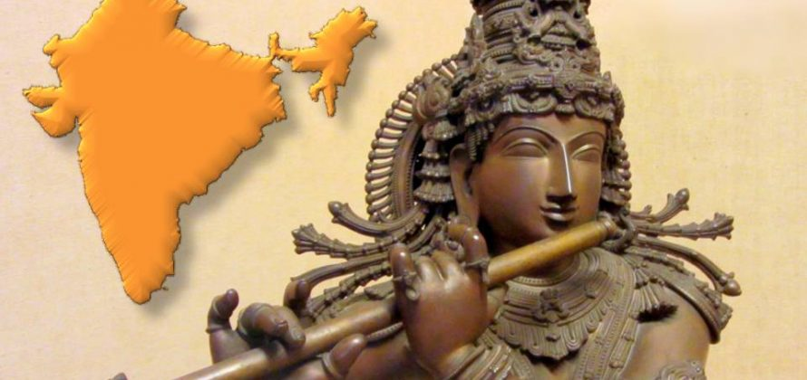 India himnusza