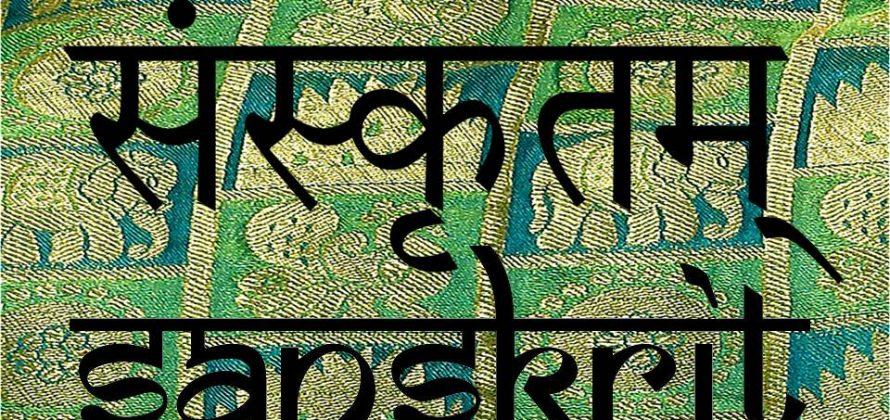 Szanszkrit nyelv