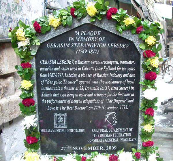 Emlékmű Kakuttában, melynek végén ez olvasható: A szeretet a legjobb orvosság – annak a darabnak a címe, melyet Lebegyev mutatott be színházában.