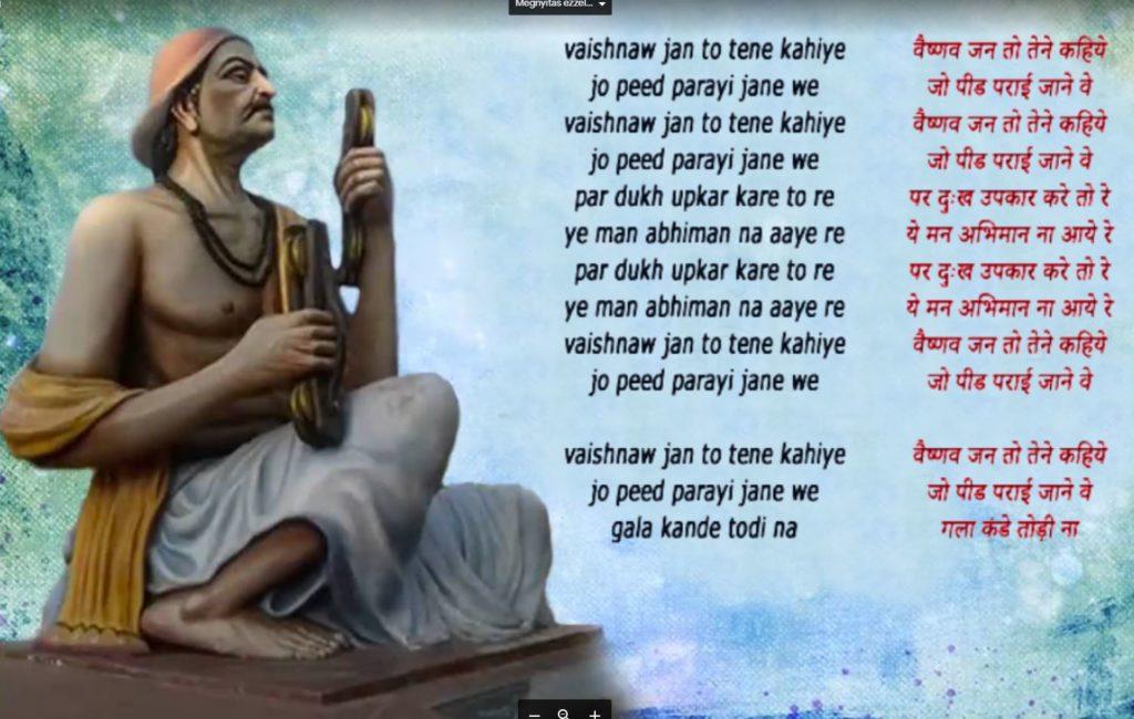 Narsinh Mehta vaisnava költő